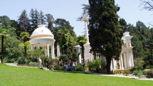 Ботанический парк Дендрарий 1